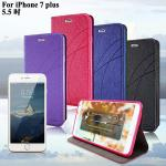 Topbao Apple iPhone 7 plus 5.5 吋典藏星光隱扣側翻皮套(邂逅紫)