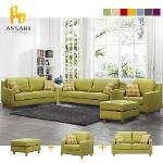 【ASSARI】櫻井單人+雙人布沙發(含腳凳)-獨立筒版(蘋果綠)