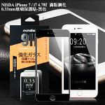 NISDA iPhone 7 / i7 4.7�T ������� 0.33mm�����O�@�K-������