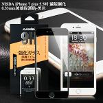 NISDA iPhone 7 Plus / i7+ 5.5�T �������0.33mm�����O�@�K-������