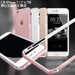 CB Apple iPhone 7 / i7 4.7�T �uQ���ݮؤ����(������)