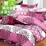J-bedtime《發財樹》 質感加厚雲絲絨六件式舖棉床罩組-雙人