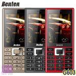 Benten G603 雙卡雙待3G手機-贈8G記憶卡+手機/平板支架+韓版可愛收納包+奈米噴劑(時尚黑)