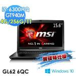 msi微星 GL62 6QC-497TW 15.6吋 i5-6300HQ 電競筆電(雙碟特仕版)