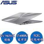 結帳再折◆華碩UX310UQ 13.3吋/i7-6500U/8G/512SSD/獨顯/ZenBook