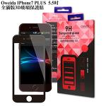 Oweida Apple iPhone 7 Plus / i7+ 5.5�T������3D�����O�@�K-�¦�