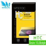 【WINDTAC】HTC Desire 10 Lifestyle 專用手機螢幕保護貼(3H亮面)