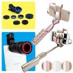 aibo 補光燈線控 伸縮折疊手機自拍桿(附8倍夾式望遠鏡頭&4in1通用型夾式鏡頭)(玫瑰金)