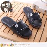 魔法Baby~室內拖鞋(2雙一組) 台灣製防滑靜音皮拖鞋(M)