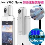 Insta360 �����۾�360�ת������� FOR iPhone/Apple�M�� �[��(�u�Ũ����)