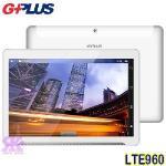 GPLUS LTE960 4G平板手機-贈(皮套+保護貼-盒內附)+32G卡+支架+韓版包+奈米噴劑(天使白)