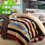 Missya【品味特調】雙面法蘭絨x羊羔絨毯被多用途
