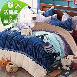 Missya【貓時代】雙面法蘭絨x羊羔絨毯被多用途