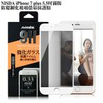 NISDA iPhone 7 Plus / i7+ 5.5�T �������s��Ƭ����ù��O�@�K-��(�զ�)