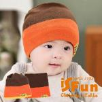 【iSFun】四色彩虹*彈性棉帽脖圍兩穿式/咖橘
