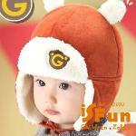 【iSFun】鋪棉耳朵*綁帶保暖護耳帽/二色可選(橘)
