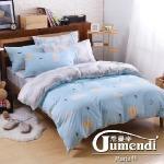原售1280元↘【法國Jumendi-夢想氣球】台灣製單人三件式特級純棉床包被套組