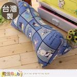 魔法Baby~台灣製造大狗骨頭造型抱枕