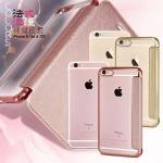 COLORS Apple iPhone 6 / 6s 4.7吋 時尚美背保護皮套(玫瑰金)