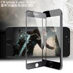 CB Apple iPhone 6 Plus /6s plus 5.5吋 康寧3D滿版玻璃保護貼-黑