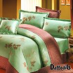 Daffodils《初春新綠》雙人加大五件式純棉兩用被床罩組r*★花素床裙款