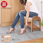 【C'est Chic】牧木曲木穿鞋椅-幅60cm