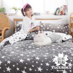 【濱川佐櫻-星空物語】單人三件式嚴選特厚法蘭絨兩用毯被床包組