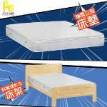 【ASSARI】房間組二件(松木床架+獨立筒床墊)雙人5尺