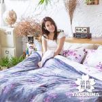 【濱川佐櫻-秘戀花境】加大四件式嚴選特厚法蘭絨兩用毯被床包組