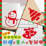 Christine聖誕節慶佈置/聖誕節慶佈置/開關貼/牆貼 鈴鐺x雪人x聖誕樹