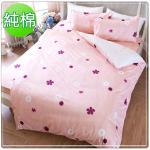 【卡拉布妮】100%精梳棉單人床包枕套二件組-粉嫩