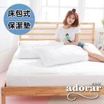 【幸福晨光】舖棉舒柔床包式保潔墊─雙人特大(愛戀白)