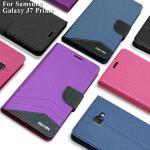 GENTEN Samsung Galaxy J7 Prime 英倫典藏側翻支架皮套(薰衣紫)