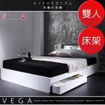 JP Kagu 附床頭櫃與插座抽屜收納床架-雙人(二色)(白色)