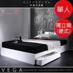 JP Kagu 附床頭櫃與插座抽屜收納床組-獨立筒床墊(硬式)單人(二色)(白色)