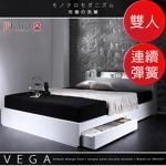 JP Kagu 附床頭櫃與插座抽屜收納床組-高密度連續彈簧床墊雙人(二色)(白色)