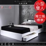 JP Kagu 附床頭櫃與插座抽屜收納床組-獨立筒床墊(標準)小型雙人4尺(二色)(白色+象牙色)