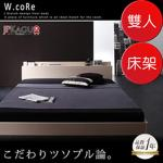 JP Kagu 附床頭櫃與插座貼地型木紋床架-雙人(二色)(橡木白)