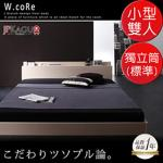 JP Kagu 附床頭櫃與插座貼地型木紋床組-獨立筒床墊(標準)小型雙人4尺(二色)(橡木白+象牙色)