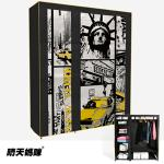 【E&J】時尚紐約 大衣櫥(150x50x160cm)
