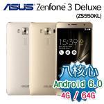 ASUS ZenFone 3 Deluxe ZS550KL (4G/64G)雙卡機※送保貼※(冰河銀)