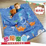 純棉二用兒童睡袋(加大型)(14花色任選)(恐龍樂園)