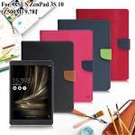 【台灣製造】MyStyle ASUS ZenPad 3S 10 (Z500M) 9.7吋 甜蜜雙搭支(閃亮桃)