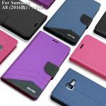 GENTEN Samsung A8 (2016版) A810 英倫典藏側翻支架皮套(薰衣紫)
