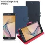iRis Samsung Galaxy J7 Prime 亮紋磨砂側翻支架皮套(帥氣黑)