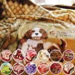 高級拉舍爾細絨保暖毛毯(8入)(寶貝狗)