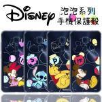 【Disney】ASUS ZenFone 3 5.2吋 ZE520KL 泡泡系列 彩繪透明保護軟套(史迪奇)