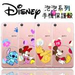 【Disney】OPPO R9 Plus 6吋 泡泡系列 彩繪透明保護軟套(米奇)