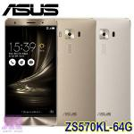 ASUS ZF3 Deluxe ZS570KL (6G/64G)-贈專用皮套+9H鋼保+韓版包+支架(閃耀金)