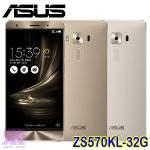 ASUS ZF3 Deluxe ZS570KL (4G/32G)-贈專用皮套+9H鋼保+韓版包+支架(冰河銀)